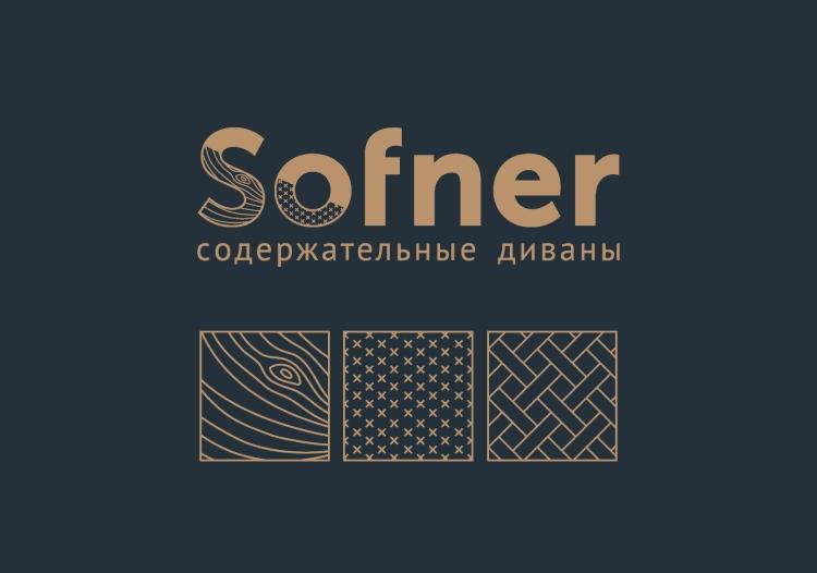 Каталог фабрики Sofner
