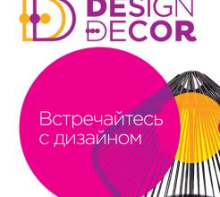Логотип выставки Design&Decor St.Petersburg