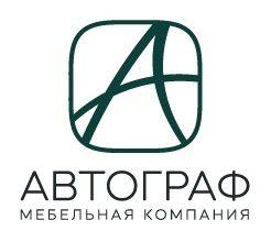 Логотип фабрики Автограф