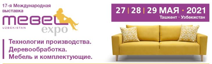 Баннер «MebelExpo Uzbekistan»