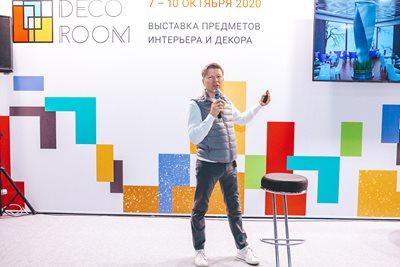 Фото с выставки DecoRoom