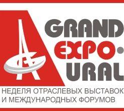 Логотип GRAND EXPO-URAL