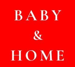 Логотип фабрики Baby&Home