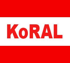 Логотип фабрики Корал
