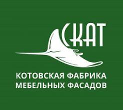 Логотип фабрики Скат