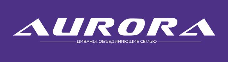 Баннер фабрики «Аврора»