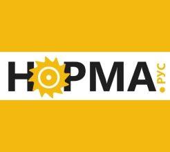 Логотип фабрики Норма Рус