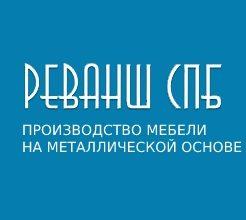 Логотип фабрики Реванш СПБ