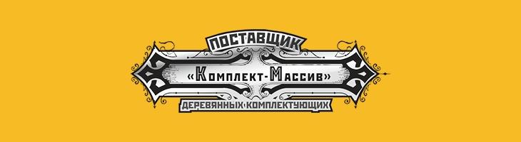 Баннер Комплект-Массив