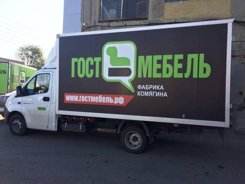 Фото фабрики ГОСТ мебель