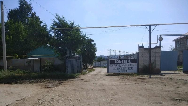 Фото фабрики Эгида