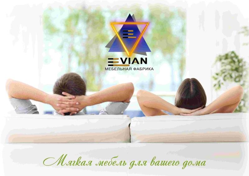 Каталог фабрики «Evian Mebel»