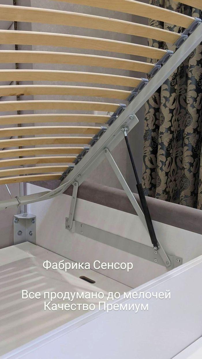 Фото фабрики «SensorSleep»