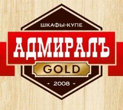 Логотип компании Адмиралъ