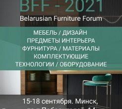 Логотип выставки «Белорусский мебельный форум»