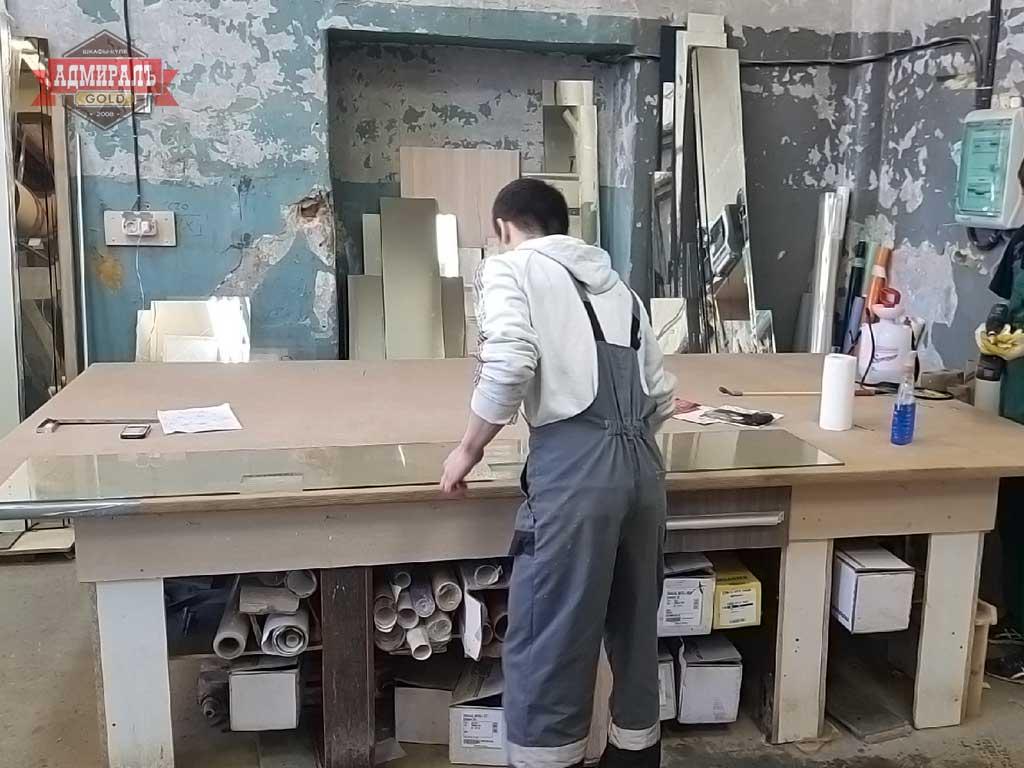 Фото фабрики «АдмиралЪ»