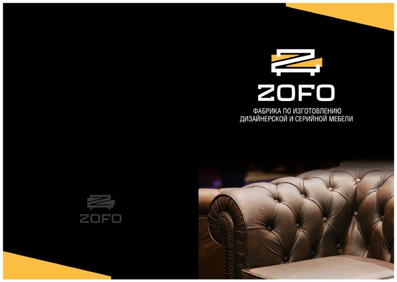 Каталог фабрики «Zofo»