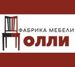 Логотип фабрики «Полли»